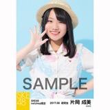 SKE48 2017年6月度 net shop限定個別生写真「かりゆし」衣装5枚セット 片岡成美