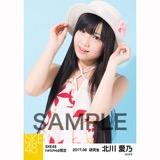 SKE48 2017年6月度 net shop限定個別生写真「かりゆし」衣装5枚セット 北川愛乃