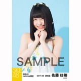 SKE48 2017年6月度 net shop限定個別生写真「かりゆし」衣装5枚セット 佐藤佳穂