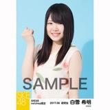 SKE48 2017年6月度 net shop限定個別生写真「かりゆし」衣装5枚セット 白雪希明