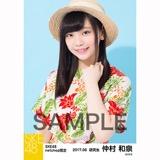 SKE48 2017年6月度 net shop限定個別生写真「かりゆし」衣装5枚セット 仲村和泉