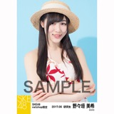 SKE48 2017年6月度 net shop限定個別生写真「かりゆし」衣装5枚セット 野々垣美希