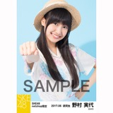 SKE48 2017年6月度 net shop限定個別生写真「かりゆし」衣装5枚セット 野村実代
