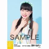 SKE48 2017年6月度 net shop限定個別生写真「かりゆし」衣装5枚セット 深井ねがい