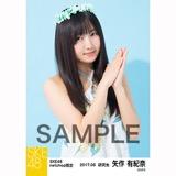 SKE48 2017年6月度 net shop限定個別生写真「かりゆし」衣装5枚セット 矢作有紀奈