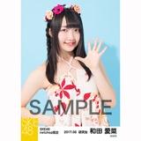 SKE48 2017年6月度 net shop限定個別生写真「かりゆし」衣装5枚セット 和田愛菜