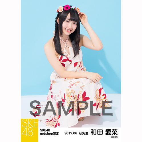 【SKE48】和田愛菜応援スレ☆3【7期生】©2ch.netYouTube動画>19本 ->画像>753枚