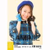 SKE48 2017年6月度 net shop限定個別生写真「狼とプライド」衣装5枚セット 犬塚あさな