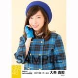 SKE48 2017年6月度 net shop限定個別生写真「狼とプライド」衣装5枚セット 大矢真那