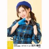 SKE48 2017年6月度 net shop限定個別生写真「狼とプライド」衣装5枚セット 北川綾巴