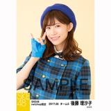SKE48 2017年6月度 net shop限定個別生写真「狼とプライド」衣装5枚セット 後藤理沙子