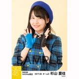 SKE48 2017年6月度 net shop限定個別生写真「狼とプライド」衣装5枚セット 杉山愛佳