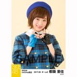 SKE48 2017年6月度 net shop限定個別生写真「狼とプライド」衣装5枚セット 都築里佳