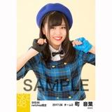 SKE48 2017年6月度 net shop限定個別生写真「狼とプライド」衣装5枚セット 町音葉