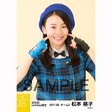 SKE48 2017年6月度 net shop限定個別生写真「狼とプライド」衣装5枚セット 松本慈子