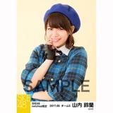 SKE48 2017年6月度 net shop限定個別生写真「狼とプライド」衣装5枚セット 山内鈴蘭