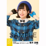 SKE48 2017年6月度 net shop限定個別生写真「狼とプライド」衣装5枚セット 青木詩織