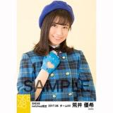 SKE48 2017年6月度 net shop限定個別生写真「狼とプライド」衣装5枚セット 荒井優希