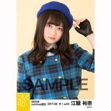 SKE48 2017年6月度 net shop限定個別生写真「狼とプライド」衣装5枚セット 江籠裕奈