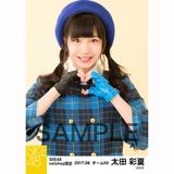 SKE48 2017年6月度 net shop限定個別生写真「狼とプライド」衣装5枚セット 太田彩夏
