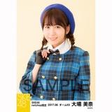 SKE48 2017年6月度 net shop限定個別生写真「狼とプライド」衣装5枚セット 大場美奈
