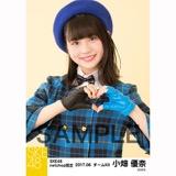 SKE48 2017年6月度 net shop限定個別生写真「狼とプライド」衣装5枚セット 小畑優奈