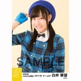 SKE48 2017年6月度 net shop限定個別生写真「狼とプライド」衣装5枚セット 白井琴望
