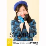SKE48 2017年6月度 net shop限定個別生写真「狼とプライド」衣装5枚セット 高木由麻奈