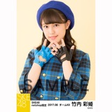 SKE48 2017年6月度 net shop限定個別生写真「狼とプライド」衣装5枚セット 竹内彩姫