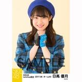 SKE48 2017年6月度 net shop限定個別生写真「狼とプライド」衣装5枚セット 日高優月