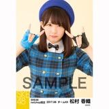 SKE48 2017年6月度 net shop限定個別生写真「狼とプライド」衣装5枚セット 松村香織