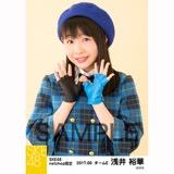 SKE48 2017年6月度 net shop限定個別生写真「狼とプライド」衣装5枚セット 浅井裕華
