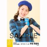 SKE48 2017年6月度 net shop限定個別生写真「狼とプライド」衣装5枚セット 井田玲音名