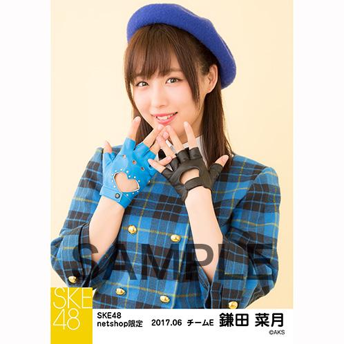 SKE48 2017年6月度 net shop限定個別生写真「狼とプライド」衣装5枚セット 鎌田菜月