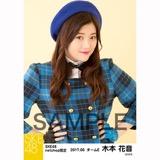 SKE48 2017年6月度 net shop限定個別生写真「狼とプライド」衣装5枚セット 木本花音