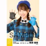 SKE48 2017年6月度 net shop限定個別生写真「狼とプライド」衣装5枚セット 熊崎晴香