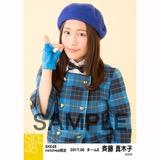 SKE48 2017年6月度 net shop限定個別生写真「狼とプライド」衣装5枚セット 斉藤真木子