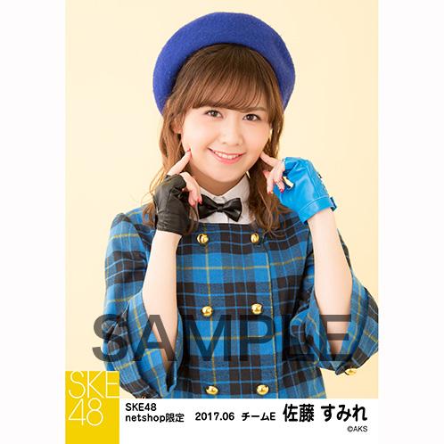 SKE48 2017年6月度 net shop限定個別生写真「狼とプライド」衣装5枚セット 佐藤すみれ
