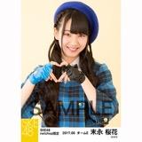 SKE48 2017年6月度 net shop限定個別生写真「狼とプライド」衣装5枚セット 末永桜花