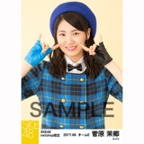 SKE48 2017年6月度 net shop限定個別生写真「狼とプライド」衣装5枚セット 菅原茉椰