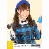 SKE48 2017年6月度 net shop限定個別生写真「狼とプライド」衣装5枚セット 須田亜香里