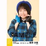 SKE48 2017年6月度 net shop限定個別生写真「狼とプライド」衣装5枚セット 髙寺沙菜