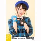 SKE48 2017年6月度 net shop限定個別生写真「狼とプライド」衣装5枚セット 髙畑結希