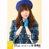 SKE48 2017年6月度 net shop限定個別生写真「狼とプライド」衣装5枚セット 谷真理佳