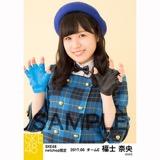 SKE48 2017年6月度 net shop限定個別生写真「狼とプライド」衣装5枚セット 福士奈央