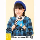 SKE48 2017年6月度 net shop限定個別生写真「狼とプライド」衣装5枚セット 相川暖花