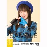 SKE48 2017年6月度 net shop限定個別生写真「狼とプライド」衣装5枚セット 石川咲姫