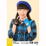 SKE48 2017年6月度 net shop限定個別生写真「狼とプライド」衣装5枚セット 石黒友月