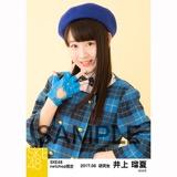 SKE48 2017年6月度 net shop限定個別生写真「狼とプライド」衣装5枚セット 井上瑠夏