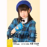 SKE48 2017年6月度 net shop限定個別生写真「狼とプライド」衣装5枚セット 大芝りんか